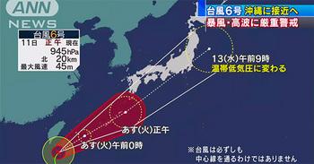2台風.jpg